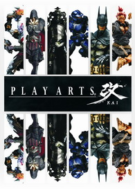 Play Arts (Kai)
